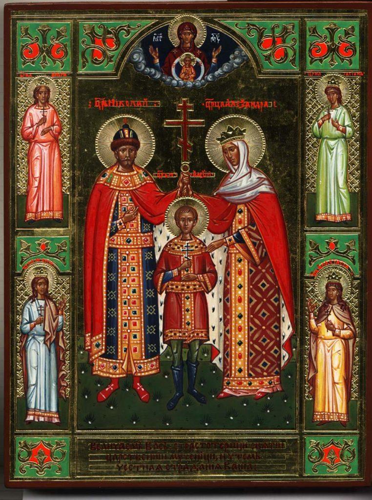 Икона-Царств мученики2002