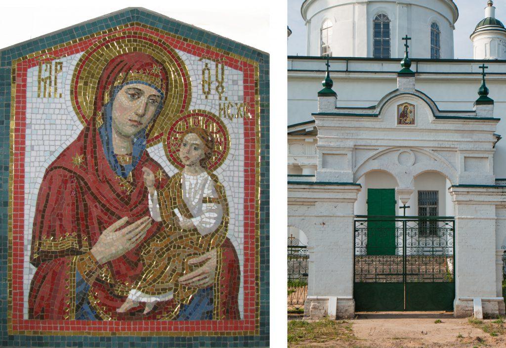 Богородица Врата